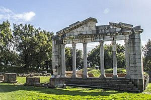 The Ancient City of Apollonia in Albania