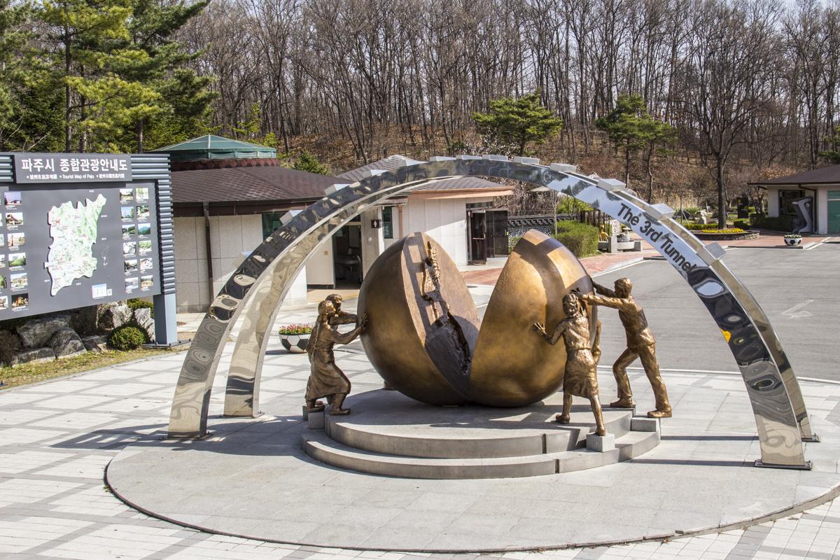 The KoreanDemilitarised Zone near Seoul in South Korea