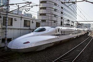 The Shinkansen HIgh-speed Train in Japan