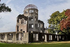 Ganbaku or Atomic Dome in Hiroshima, Japan