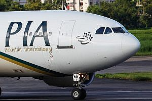Pakistan International Airlines (c) Faishal Akram