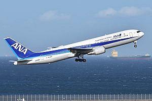 Boeing 767-381ER 'JA609A' All Nippon Airways