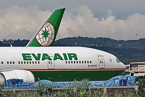 EVA Air Boeing 777-35E(ER)