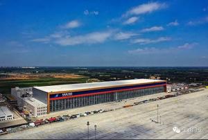 CSAIR'S Maintenance Hangar from the Outside
