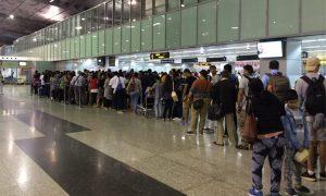 Airport E-Gates