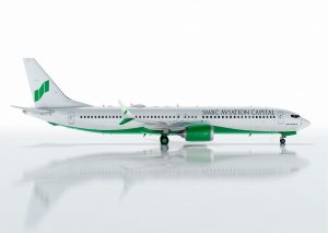 SMBC buys 14 more 737-8 Max aircrafts