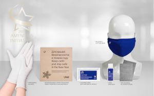 Utair's Awarded Platinum for their hygiene kit